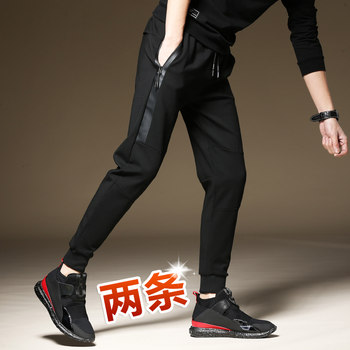 Winter men's plus velvet thick knitted sports pants loose lamb velvet trousers casual long pants wear autumn and winter models