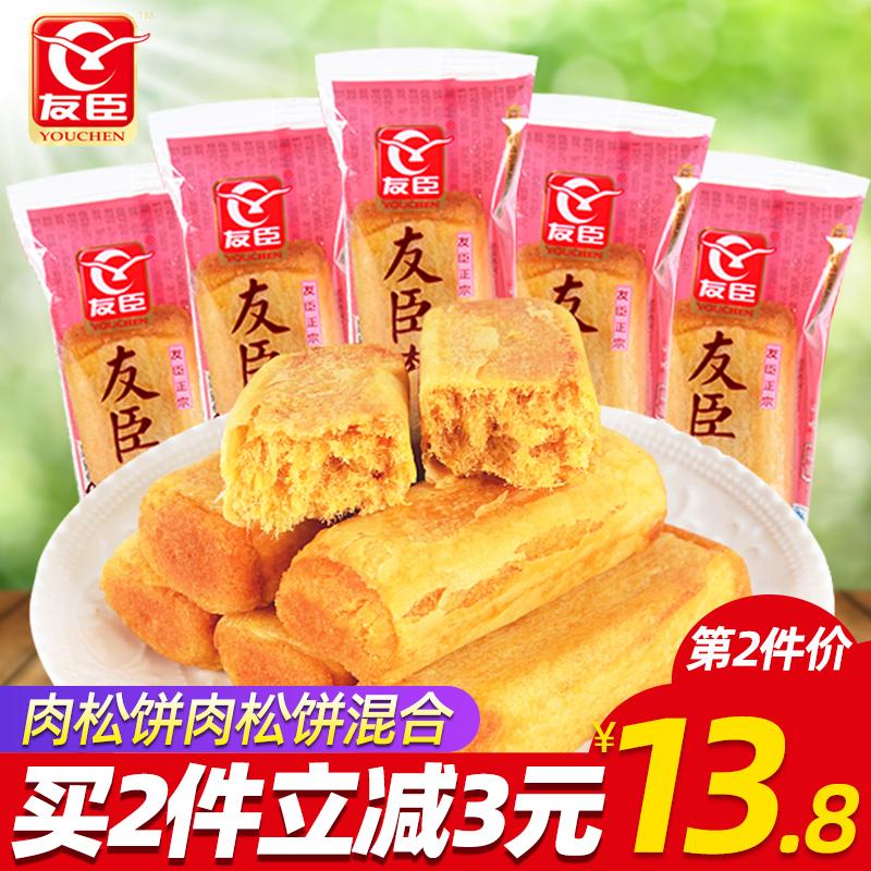 友臣原味棒早餐饼500g肉松散装肉松条肉松美食零食品福建糕点特产