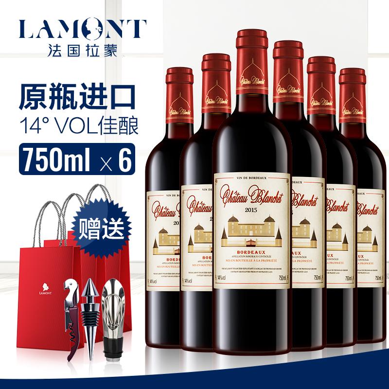 巴黎世界博览会大奖: 拉蒙 AOC级 干红葡萄酒 750mlx6支 券后209元包邮,赠酒具和礼品袋