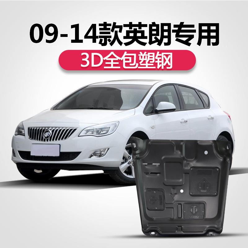 09-14 стиль Hideo【3D полностью пакет Пластиковый стальной кожух панель 】
