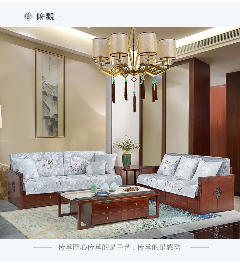 新中式沙发垫套四季通用组合实木罩巾老式防滑木头红木椅坐垫详细照片