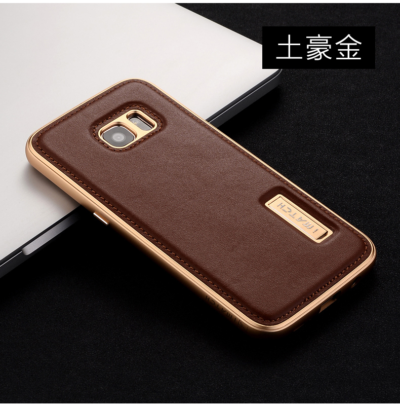 iMatch Luxury Aluminum Metal Bumper Premium Genuine Leather Back Cover Case for Samsung Galaxy S7 Edge G9350 & S7 G9300