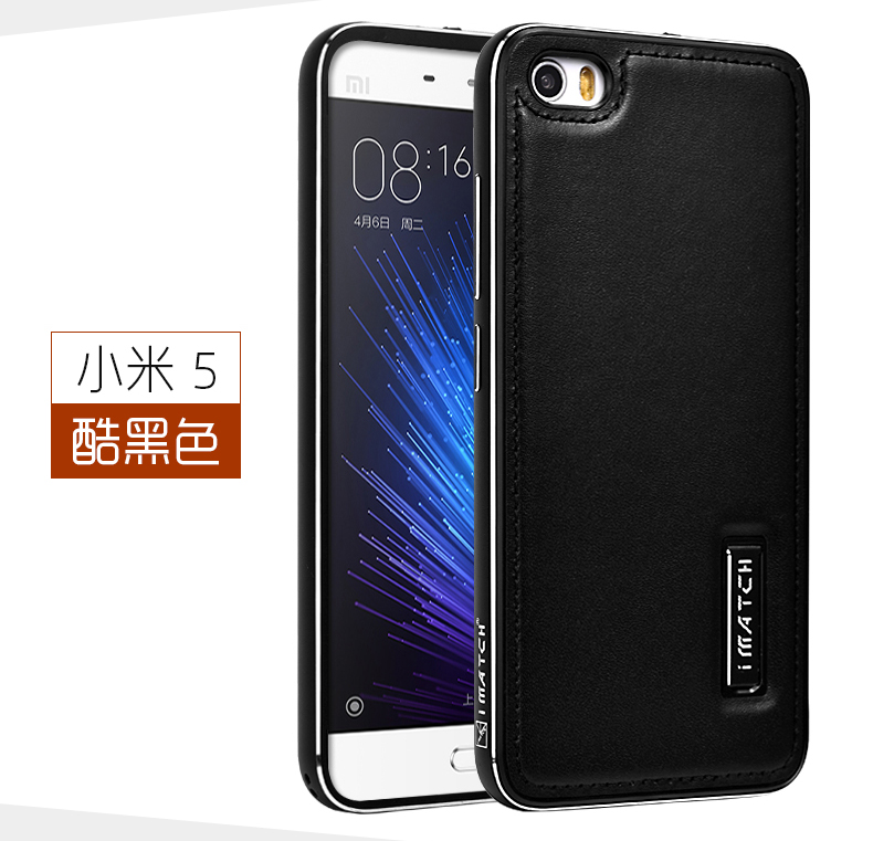 iMatch Luxury Aluminum Metal Bumper Premium Genuine Leather Back Cover Case for Xiaomi Mi 5