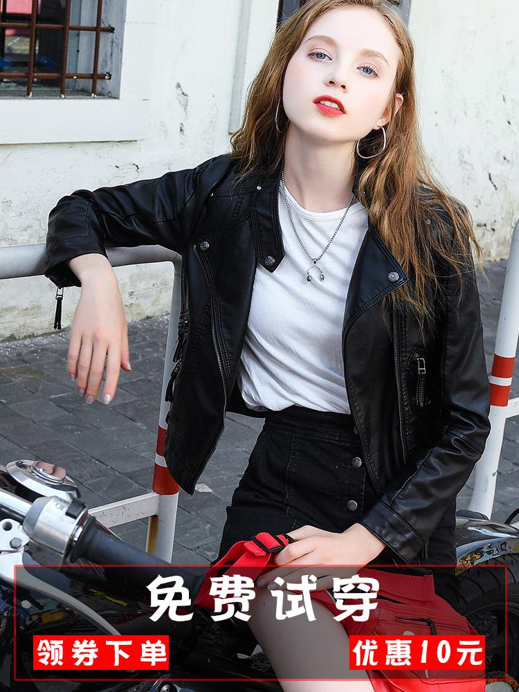 2018 mùa thu mới pu da của phụ nữ áo khoác ngắn Hàn Quốc phiên bản của mỏng slimming xe máy quần áo giản dị hoang dã áo khoác da