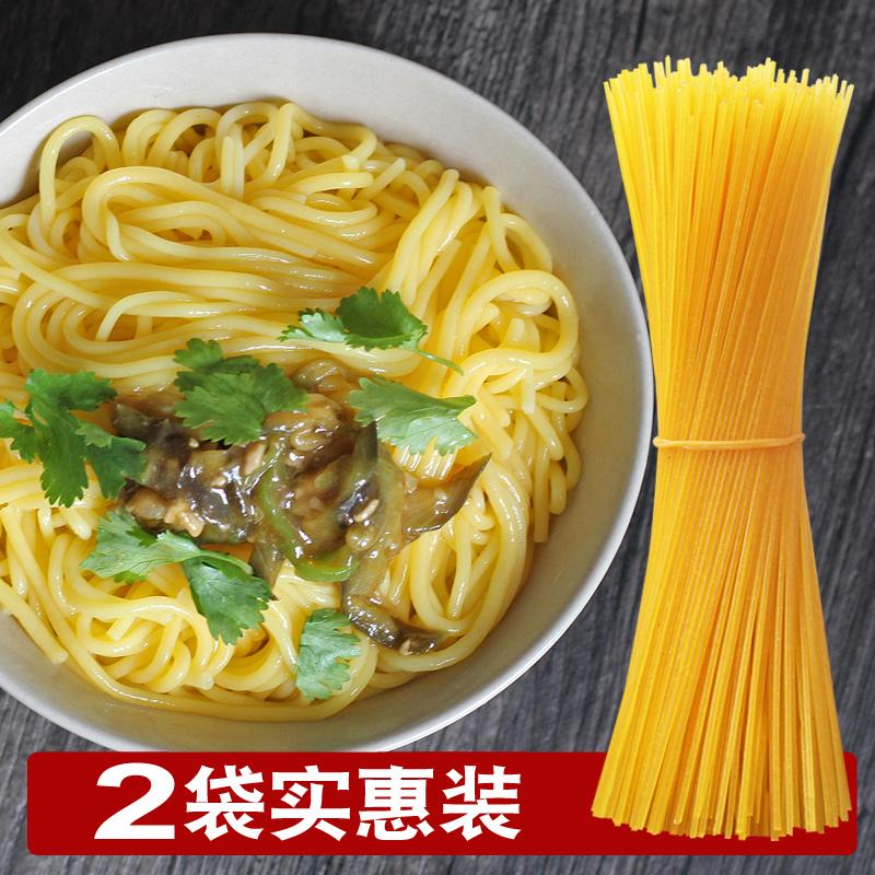 北五季玉米挂面黑龙江杂粮黄面条东北粗粮玉米面条麻辣烫面2袋