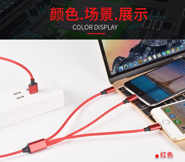 蘋果新款ipad充電線一拖三新品頭air2沖數據12.9新寸PRO10.5平板電腦2米華為三星安卓手機iphoneXSX快充8plusNO90