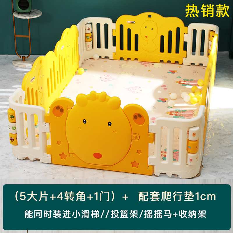 Fence 5+4+1 (about 158cm*242cm) + Crawling Mat [customized Set] Cost-effective