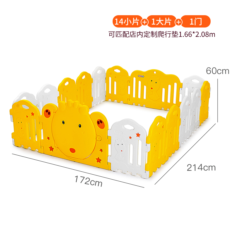 14 Small Pieces + 1 Door Bar + 1 Large Piece % 20 (about 172cm * 214cm) [hot Items]