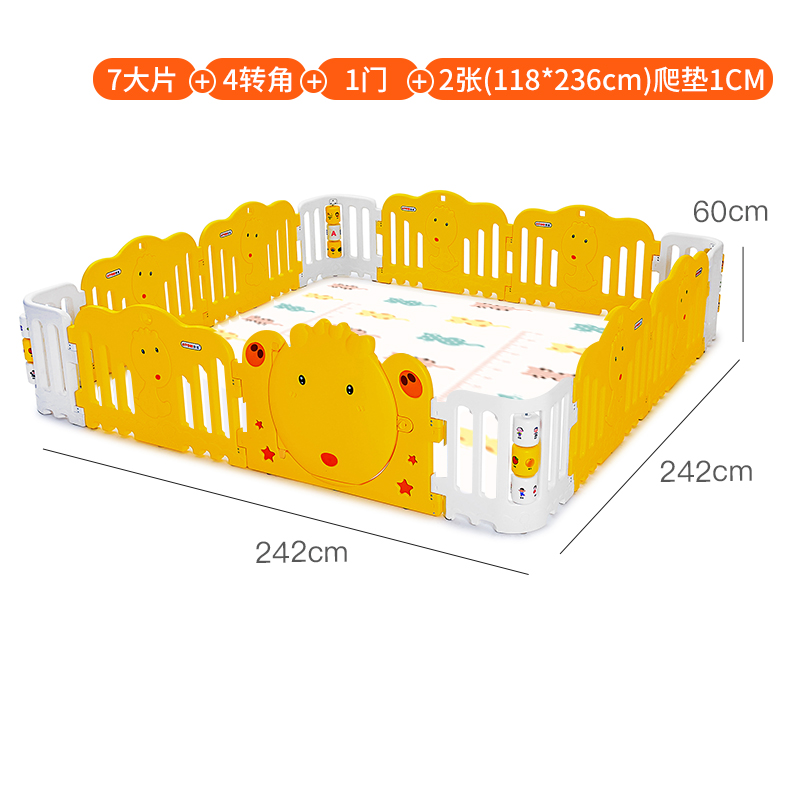 Fence 7 + 4 + 1 (about 242cm * 242cm) + Crawling Mat [customized Set]