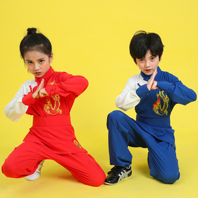 Children martial arts clothing Kung Fu Long Short Sleeve boys and girls kindergarten children training shows students' martial arts training clothes
