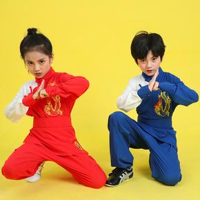 Children martial arts clothing Kung Fu Long Short Sleeve boys and girls kindergarten children training shows students' martial arts training clothes