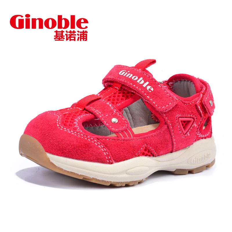 База обещание прибрежный лето модель мужской и женщины ребенок сандалии малыш обувь ребенок машинально может обувной противо удар ребенок малыш обувь TXG856