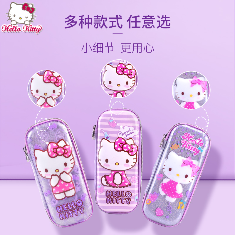 3c3cf74c4b Hello Kitty stationery pencil case pencil case cute female multi-functional  Korean learning tools stationery bag