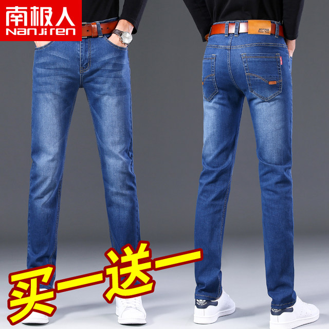 Antarctic summer men's jeans male summer thin section loose straight long pants tide feet Slim Tide brand