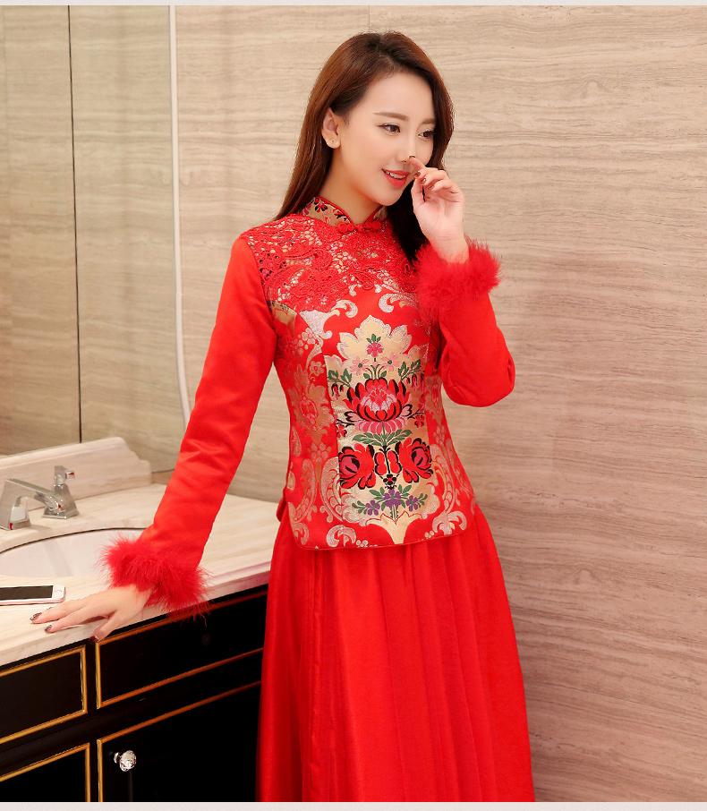 中国新娘礼服(九) - 花雕美图苑 - 花雕美图苑