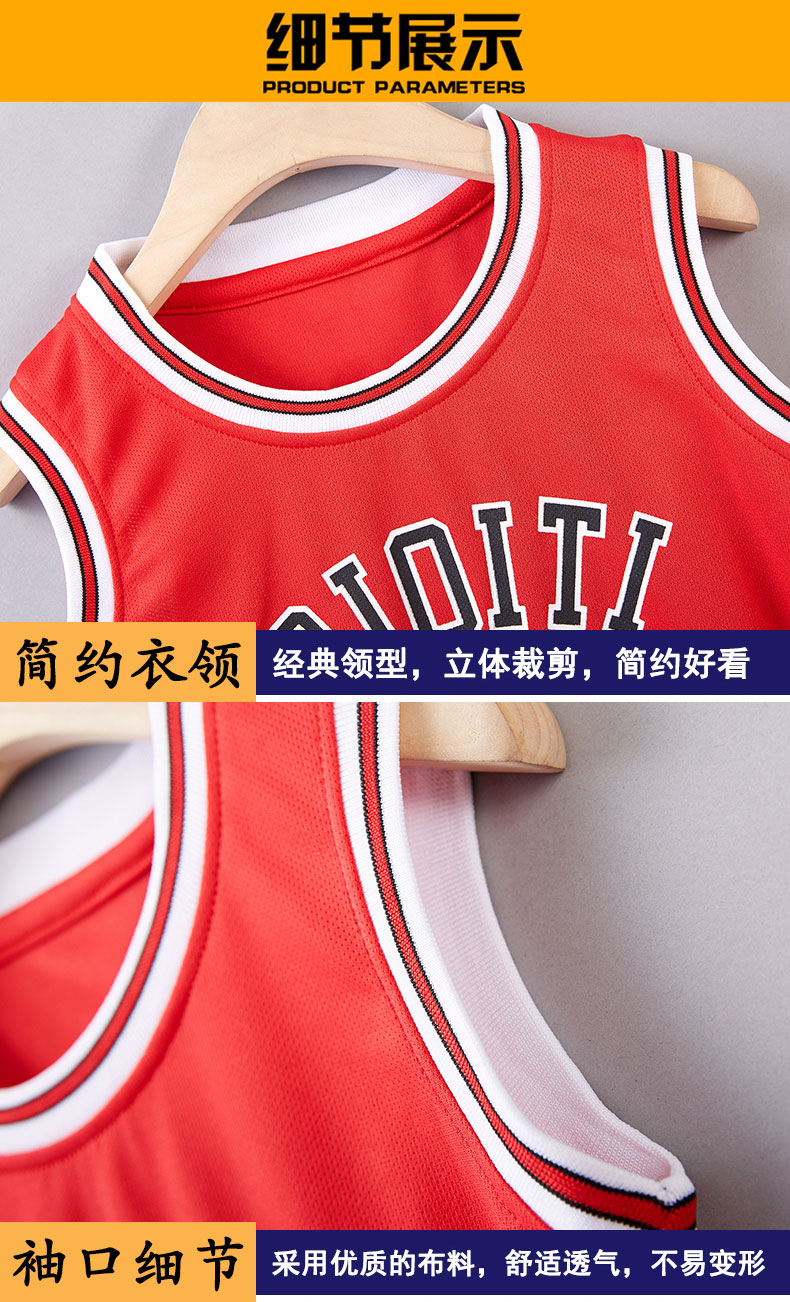 儿童篮球服套装男女童春夏宝宝运动训练服幼儿园表演服背心篮球衣详细照片