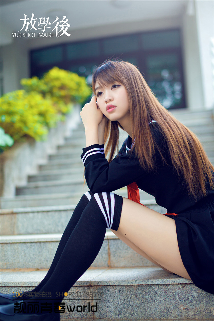 Japanese college girl have hit