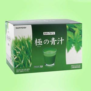 三得利健康极之青汁大麦若叶青汁粉90包