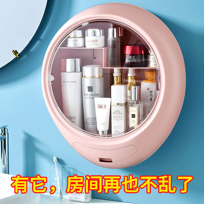 Cosmetic storage box wall-mounted large-capacity skin care product rack free punching dust-proof lipstick storage makeup box