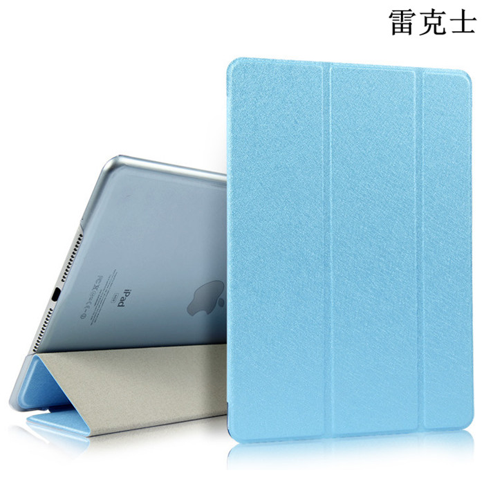 Apple iPad mini2 protective case mini123 leather case mini 4 anti - drop frosted all with Korean shell