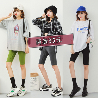 taobao agent Modal leggings women's five-point pants summer thin outer wear stretch bike riding pants plus size tight shorts