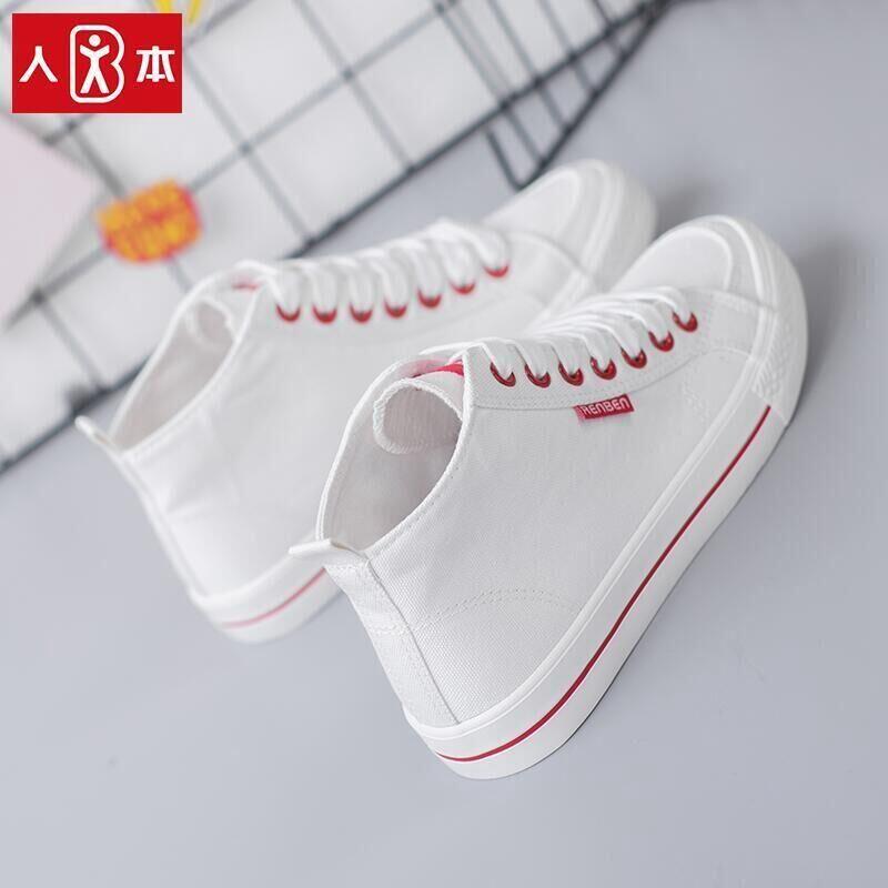 人本高帮新款春夏帆布鞋女韩版百搭白色布鞋子平底学生v人本小白鞋