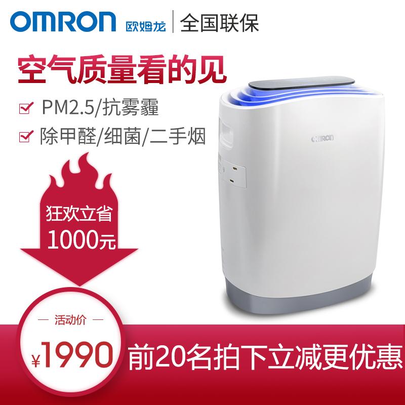 欧姆龙空气净化器家用净化PM2.5