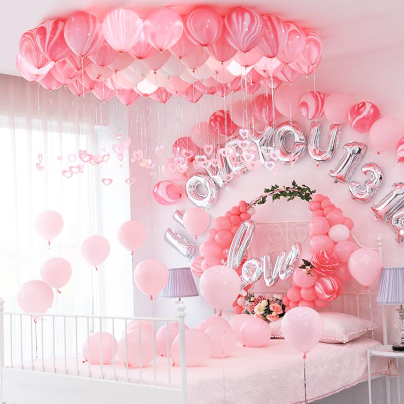 结婚用品 婚房豪华气球套装婚礼婚庆场景布置装饰气球创意浪漫_领取10元天猫超市优惠券