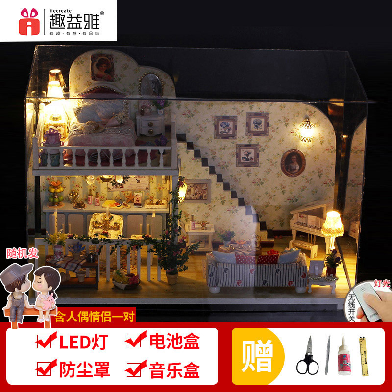 Amsterdam Village + Tools Glue + Music + Couple Dolls 2+ Dust Cover + Remote