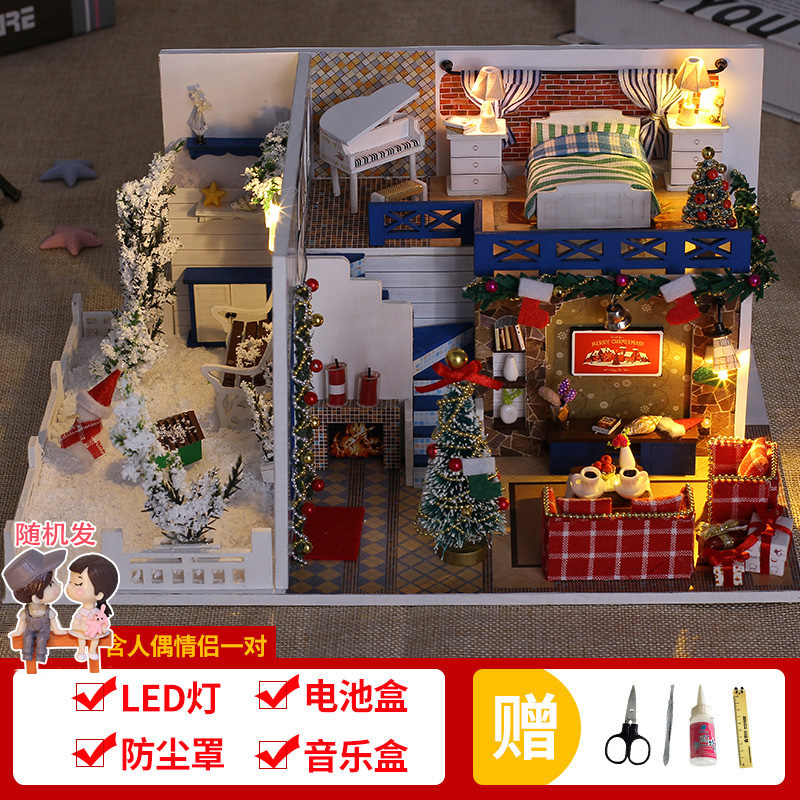 Azure Christmas + Tools Glue + Music + Dust Cover + Dolls