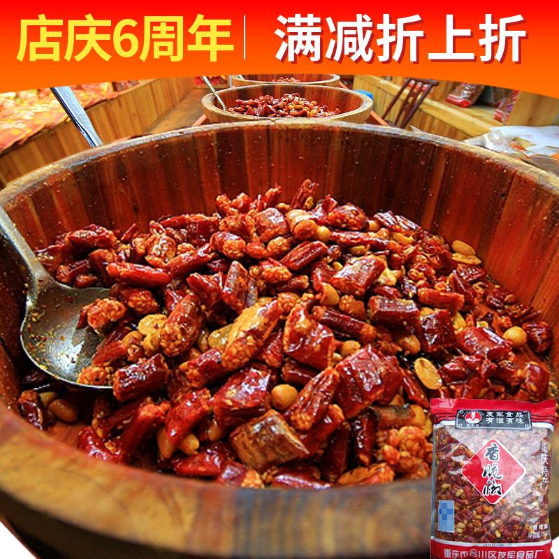 包邮四川重庆特产口芝麻磁器辣椒香脆椒零食友军脆豆瓣/胡花生5斤