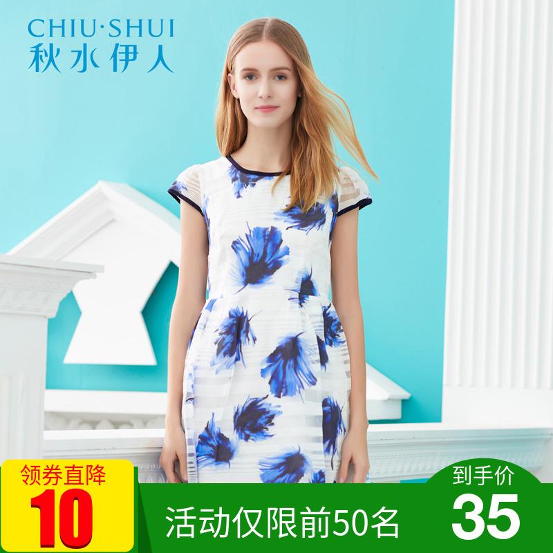 秋水伊人2019夏新款女印花修身短袖连衣裙H253