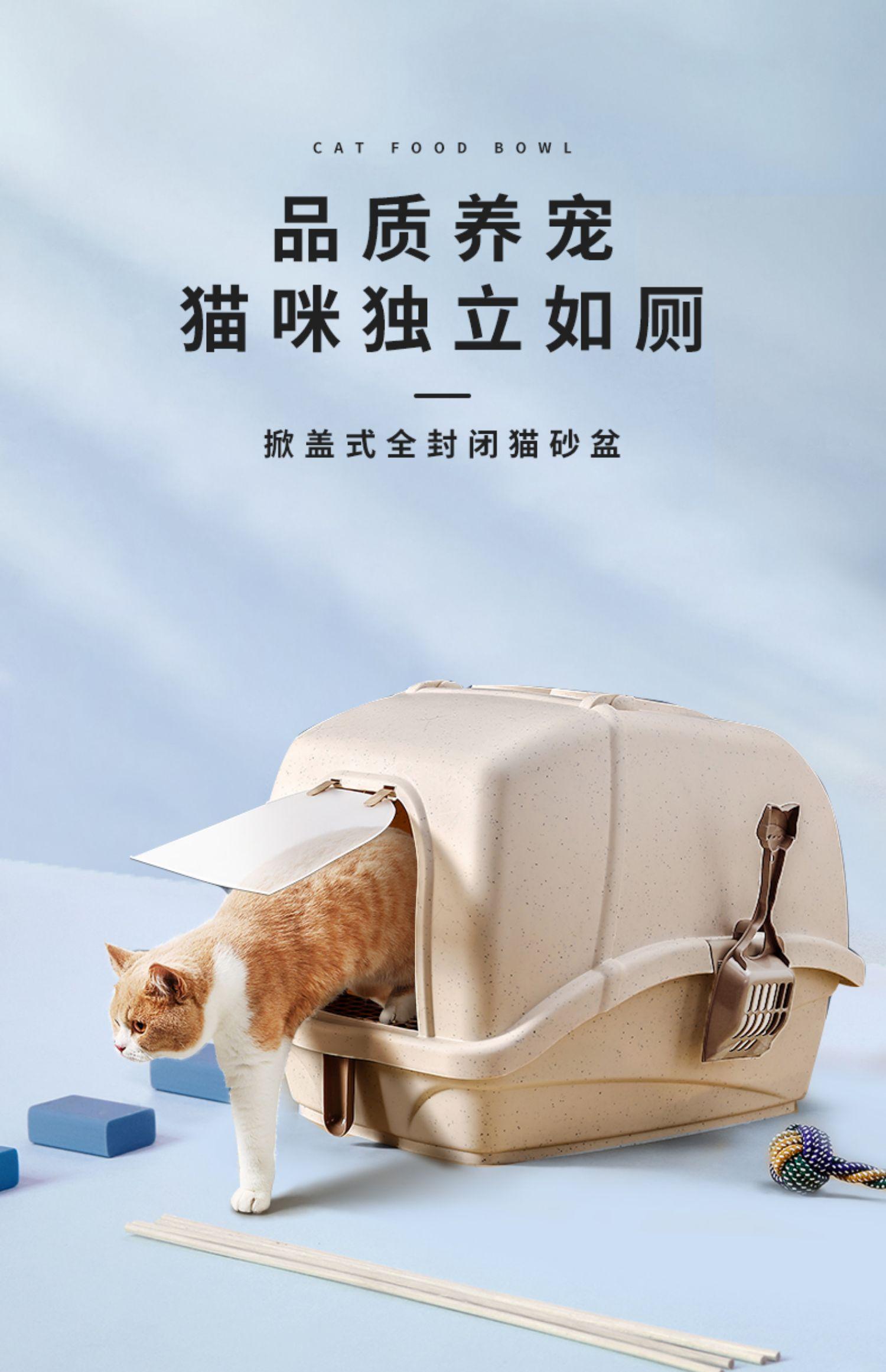 猫砂盆全封闭式双层猫厕所防外溅漏拉屎尿盆特大号猫沙盆猫咪用品商品详情图