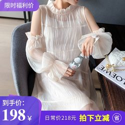 Maternity wear fairy dress 2020 summer fashion hot mama fashion web celebrity fashion new celebrity mothers pregnant mother dress