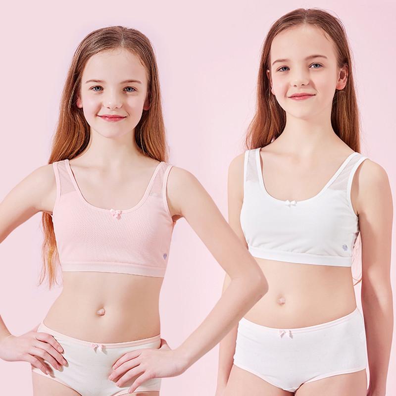 【多种款式一个价】女童发育期少女内衣