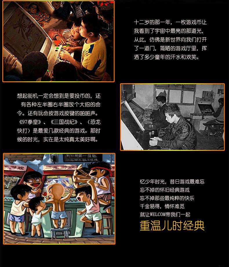 【興達生活】街機搖桿   WELCOM拳皇97街霸格斗無延遲雙人USB電腦安卓電視街機PS3搖桿`19908