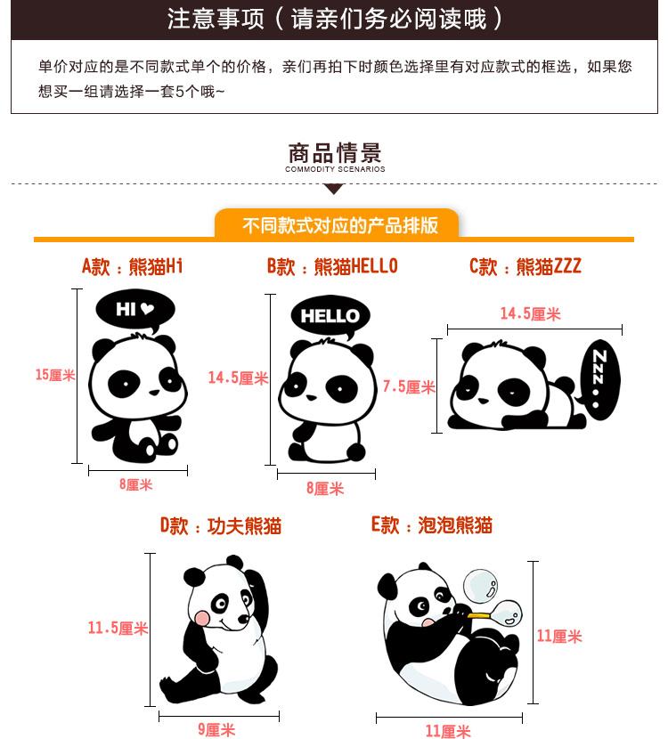 58 Gambar Hewan Panda Kartun HD Terbaru