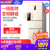 Three-door refrigerator triple doors air-cooled frost-free household primary frequency conversion meiling