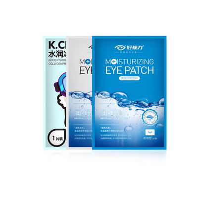 好视力护眼贴缓解眼疲劳黄金视力近视模糊明目护眼膜贴男女3包