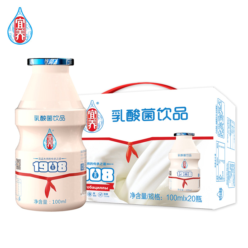 宜养1908乳酸菌牛奶饮品0脂肪酸酸甜甜老少皆宜100ml*20瓶