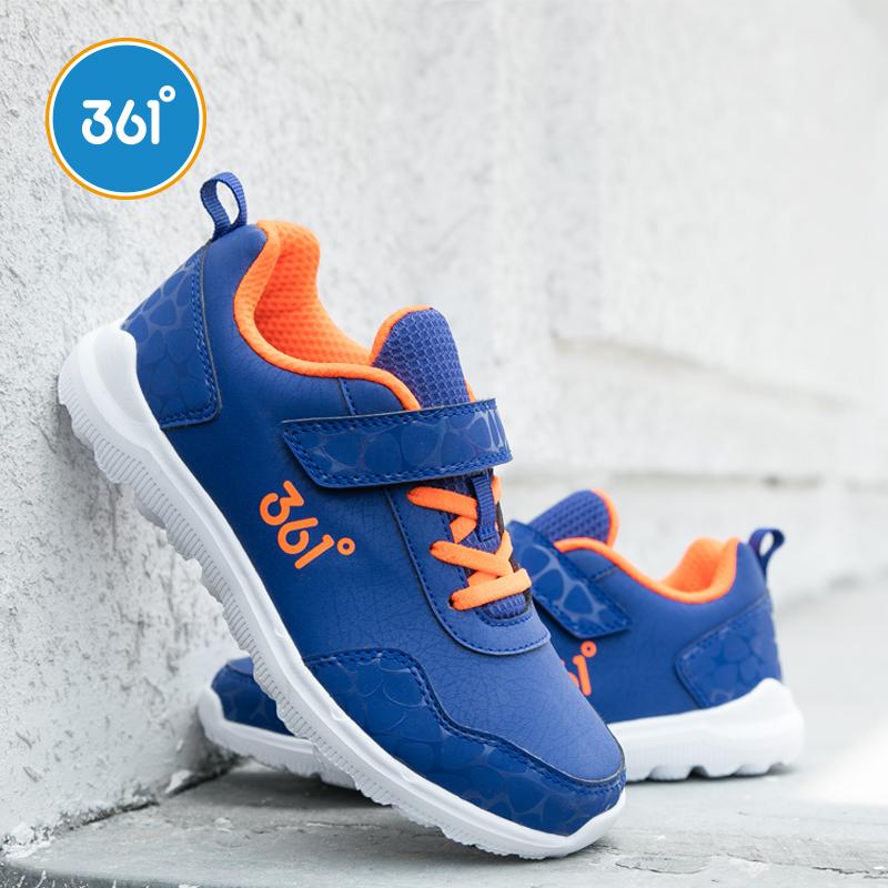 跑鞋天猫超市优惠券