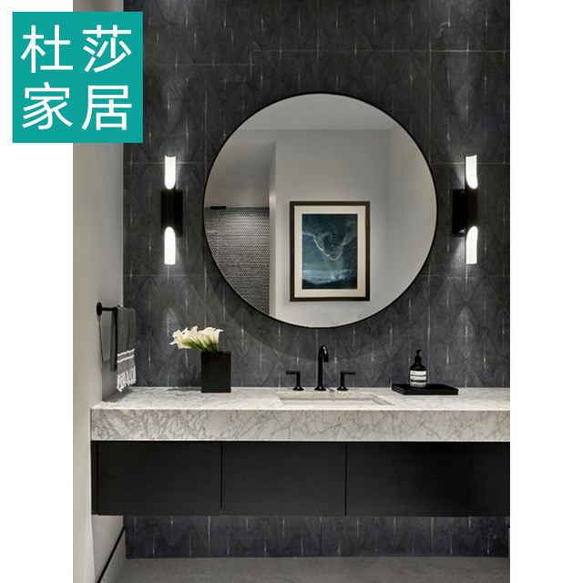 Rock Board Modern Minimalist Bathroom Cabinet Combination Set Light Luxury Bathroom Vanity Nordic Wash Face Hand Pool Customization