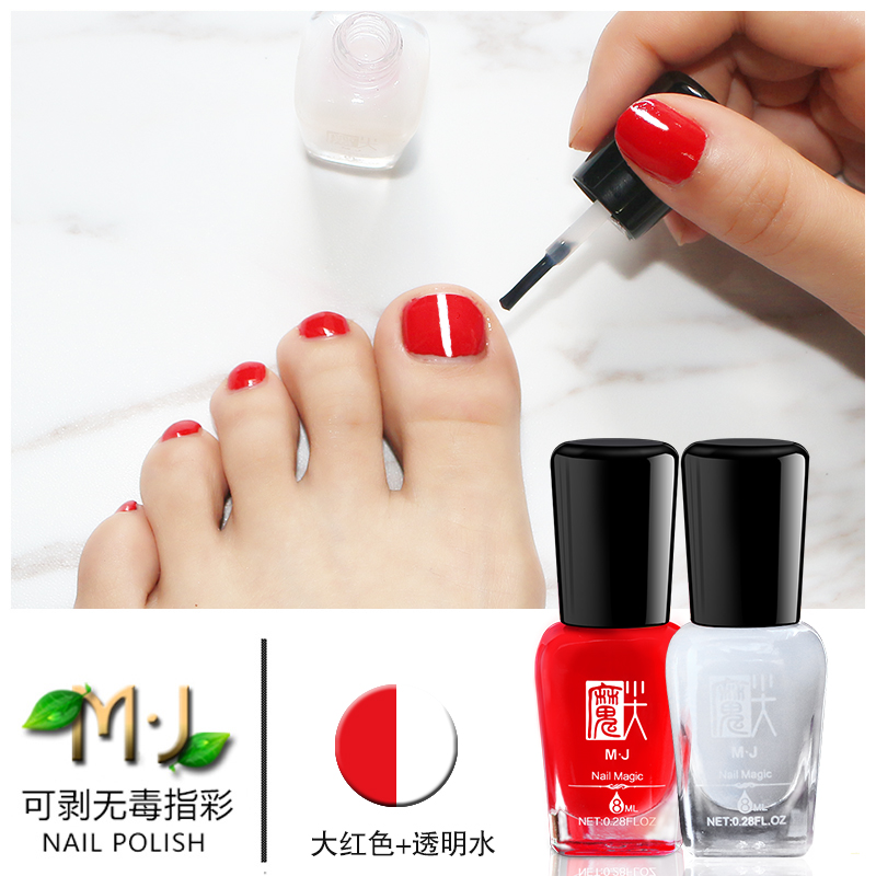 USD 12.07] Magic tip nail Polish peelable non-toxic tear big red ...