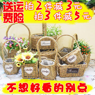 Flower flower basket hand handmade woven basket vine ornament flower basket hall decoration dried flowers vase flower blue flower pot