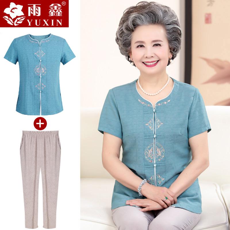 奶奶套装中老年人夏装女短袖妈妈装秋装上衣棉麻衬衫6070岁两件套