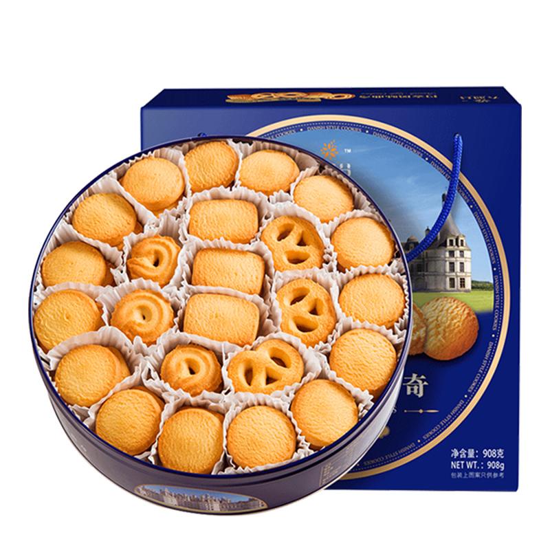 大潤谷曲奇黃油餅干網紅代餐食品禮盒裝兒童休閑零食禮包送禮佳品