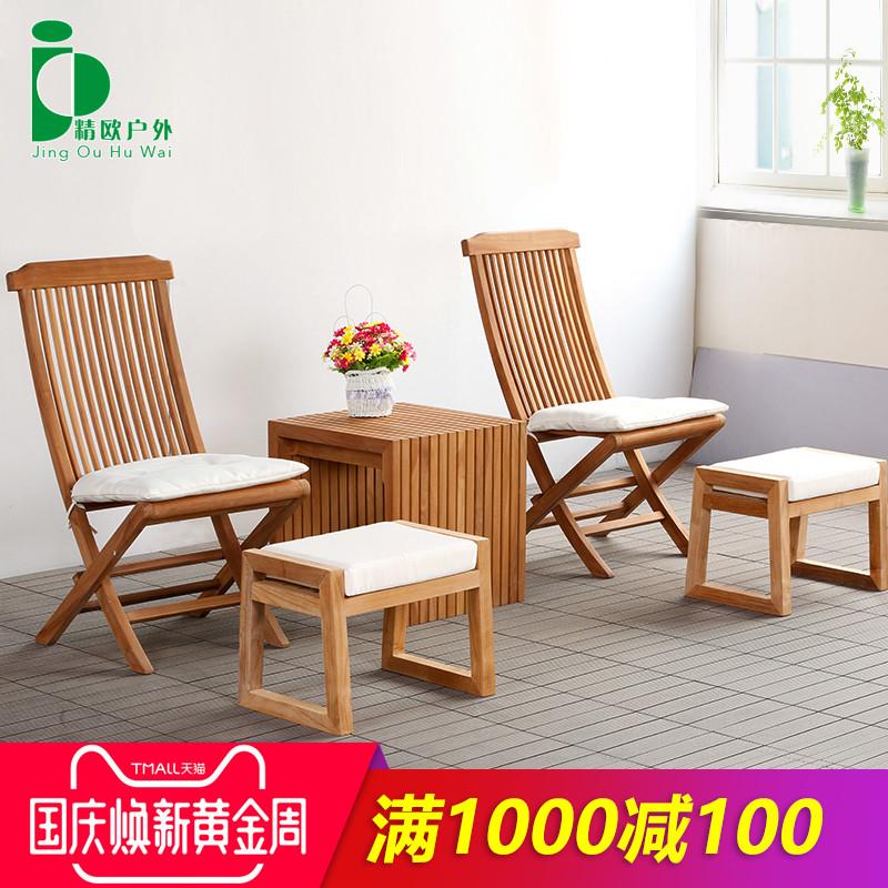 精歐戶外庭院北歐陽臺折疊桌椅三件套組合露臺創意茶幾防腐木桌椅