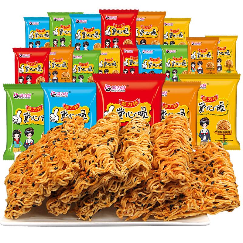 【90包】掌心脆干吃面9口味混装-给呗网