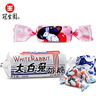 冠生园大白兔奶糖巨白兔年货糖果礼盒