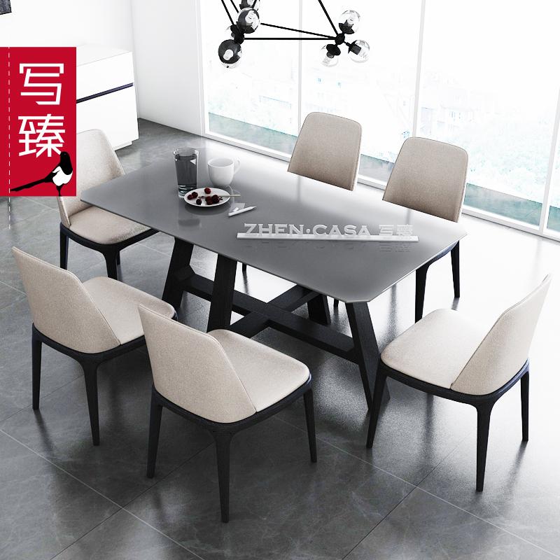 北歐家用餐桌椅組合木飯桌餐廳成套家具原木長方形現代簡約餐桌